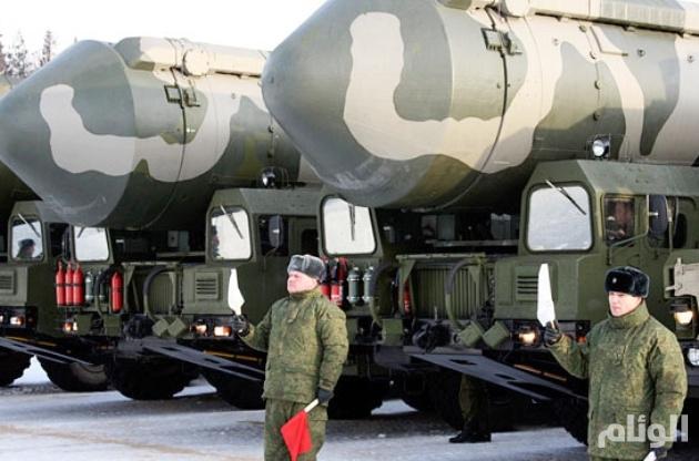 القوات الروسية تنوي إطلاق «10» صواريخ عابرة للقارات