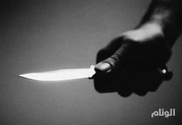 مشاجرة بين شخصين تنتهي بمقتل أحدهما بآلة حادة غرب عفيف