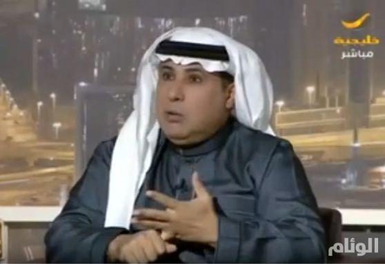 """""""العرفج"""": هذا اقتراحي لـ #آل_الشيخ لحل مشكلة احتجاج اللاعبين على الحكام"""