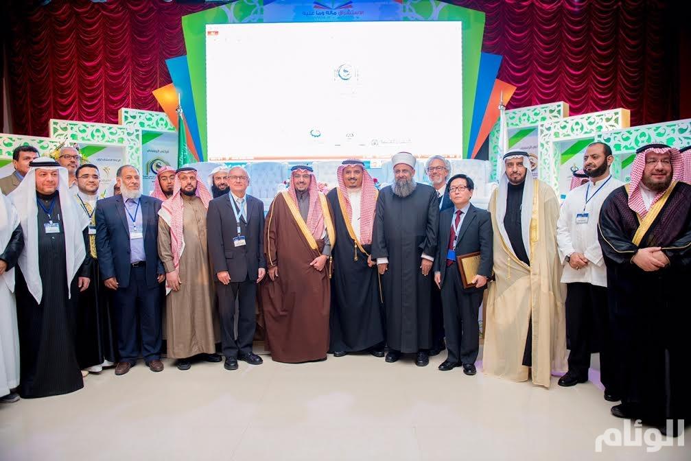 """أمير القصيم: مؤتمر """"الاستشراق ما له وما عليه"""" لتصحيح نظرة الآخرين نحو ديننا الإسلامي"""