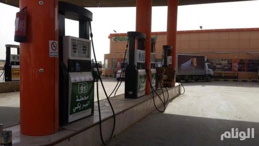 وزارة التجارة والاستثمار تغلق محطة وقود بالرياض بعد خلطها الديزل بالبنزين