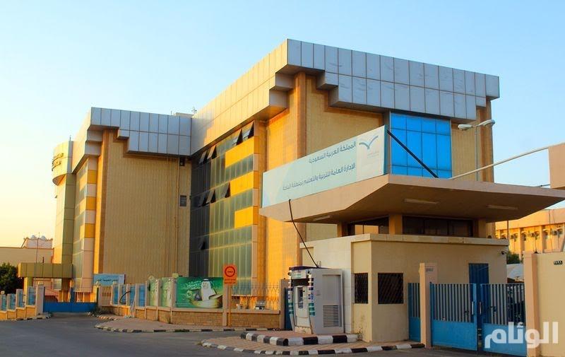 «تعليم الباحة» يودع أكثر من مليوني ريال في حسابات الطلاب