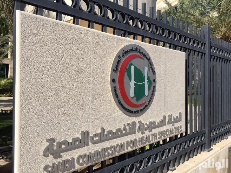 وزير الصحة يدفع بأكثر من «1400» طبيب وصيدلي وممرض إلى القطاع الطبي.. غداً