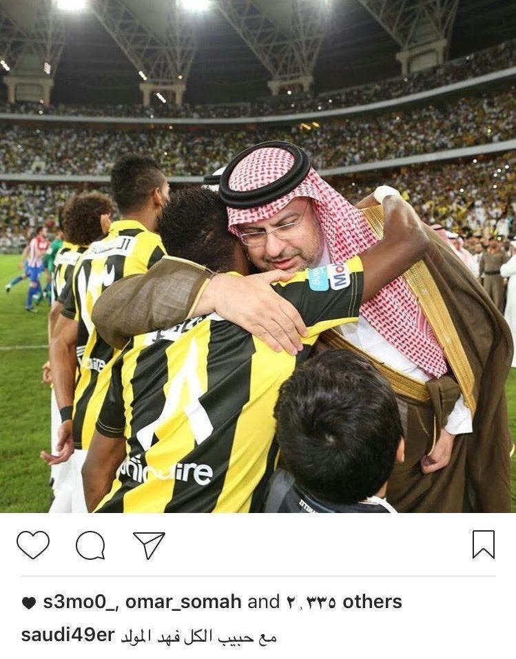 «ابن مساعد» يتغزل بنجم الاتحاد فهد المولدفي الانستغرام
