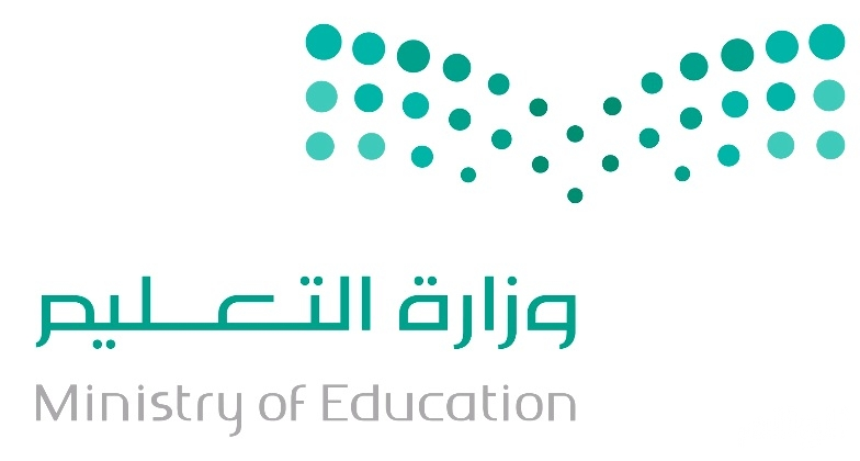 تكليفات جديدة في وزارة التعليم