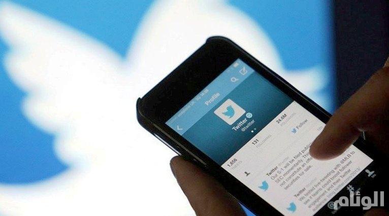 تعرف عليها: مزايا جديدة قادمة إلى تويتر