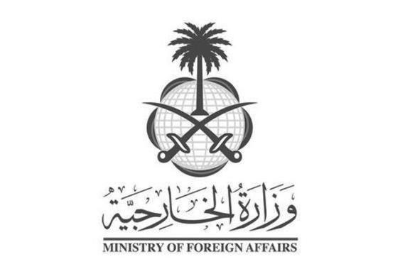 المملكة تطالب رعاياها الزائرين والمقيمين بمغادرة لبنان فورا