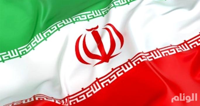 الإيرانيون غير راضين عن أداء حكومتهم الاقتصادي وعلاقتها الخارجية