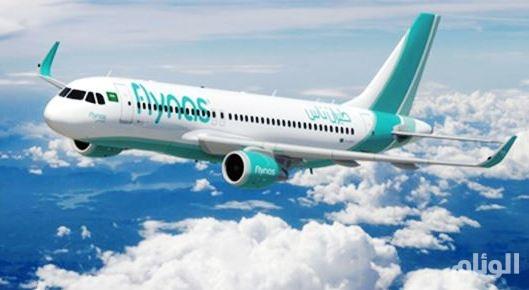 طيران ناس يضيف رحلة يومية بين الرياض وعمّان لتصبح 14 رحلة أسبوعيًا