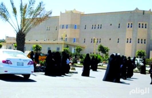 جامعة الملك خالد تعلن عن توفر وظائف أكاديمية شاغرة للنساء