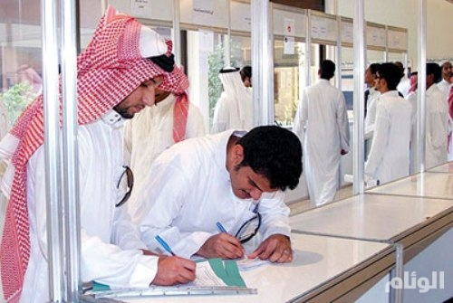 غرفة الرياض تعلن توفر وظائف شاغرة في شركات القطاع الخاص