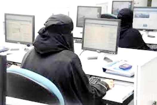 تدريب السعوديين والسعوديات للعمل في «12» نشاطاً بعد توطينها