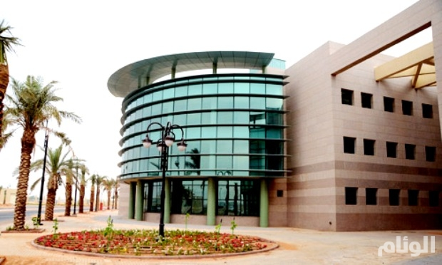 وظائف في جامعة الأمير سطام بن عبدالعزيز