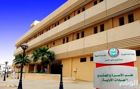 تفاصيل الوظائف الشاغرة بمستشفى قوى الأمن بالرياض