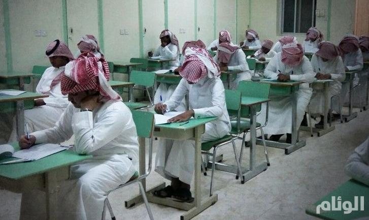 أكثر من 180 ألف طالب وطالبة بمكة يؤدون اختبارات الفصل الأول غدًا الأحد