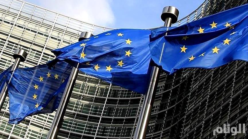 الاتحاد الأوروبي: لن نستطيع تعويض إيران بشكل كامل عن انسحاب الشركات