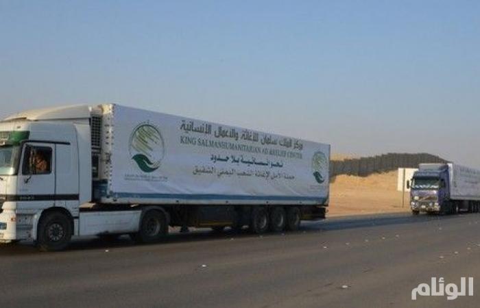 وصول 6شاحنات طبية إلى مستشفى الهيئة بمأرب مقدمة من مركز الملك سلمان للإغاثة