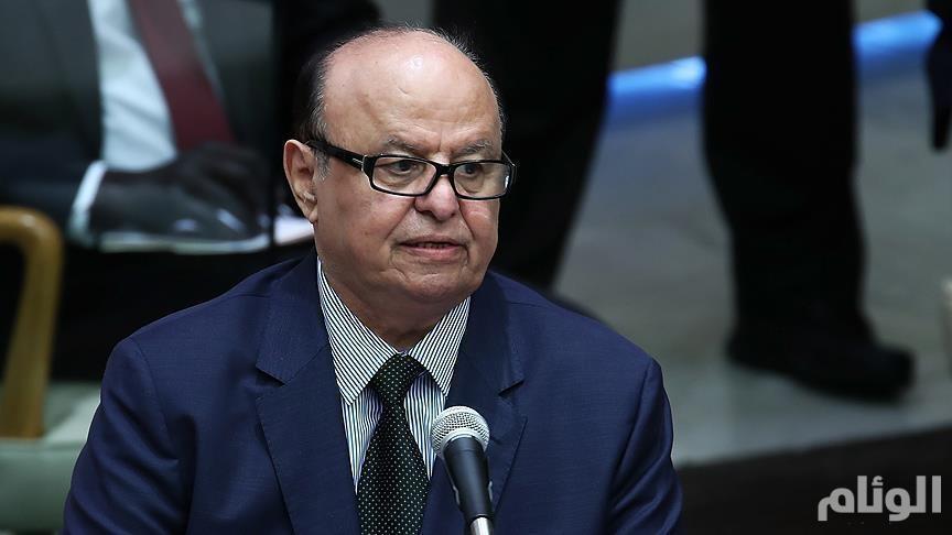 الرئيس اليمني: إيران أعاقت التسوية السياسية والإنقلابيون قدموا اليمن إرضاء لها
