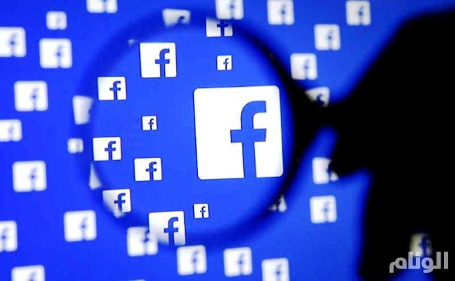 """""""فيسبوك"""" يتصدر قائمة الشركات التقنية غير الموثوق بها"""