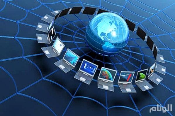 «الاتصالات» تطور وتدشن نظاماً جديداً لتسجيل أسماء النطاقات
