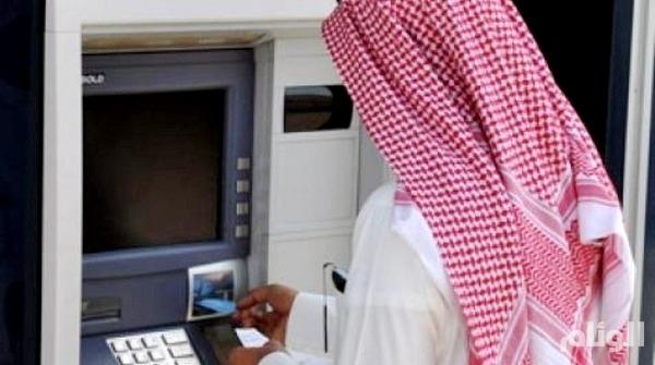 توفر وظائف شاغرة في مجال نقل الأموال وتغذية أجهزة الصراف الآلي