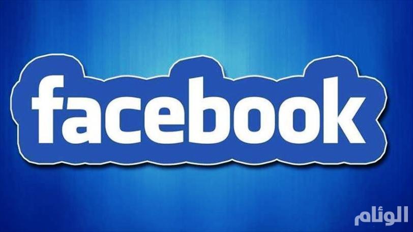 """""""فيسبوك"""" تعمق جراح """"هواوي"""" بقرار مزعج"""
