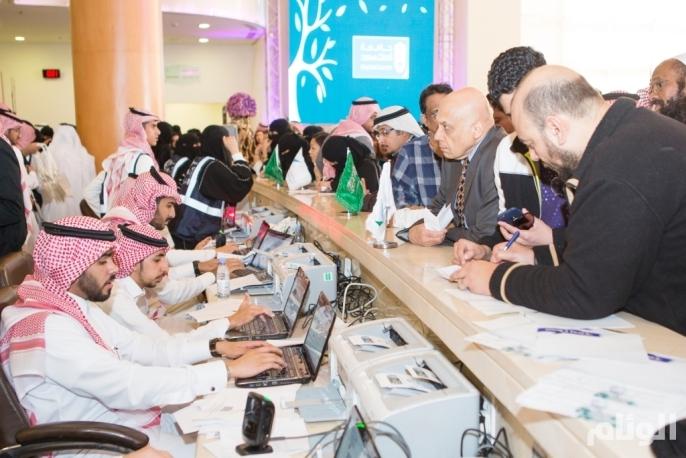 بالصور..البرنامج العلمي لمؤتمر الزهايمر شهد حضوراً كبيراً