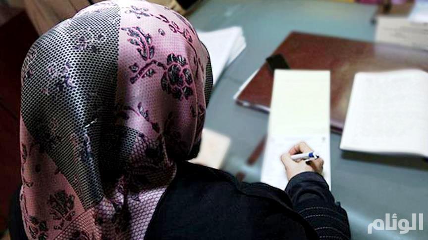 محكمة ألمانية تنتصر لمعلمة تعرضت لـ«تمييز» بسبب حجابها