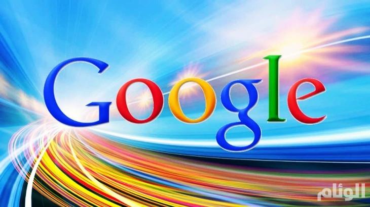 أخيرا .. خاصية جديدة تحاكي الراديو و التلفاز من جوجل