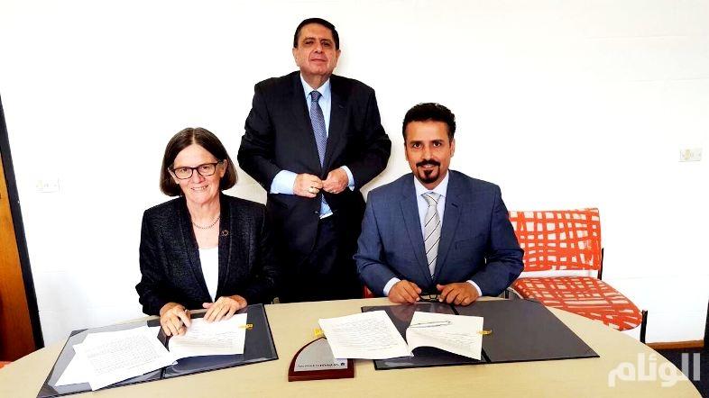 توقيع إتفاقية مع جامعات استرالية لتدريب المعلمين السعوديين
