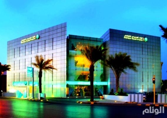 البنك السعودي الفرنسي يعلن توفر وظائف شاغرة