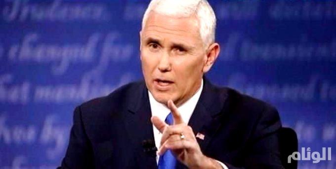 نائب الرئيس الأمريكي: لن نقف عاجزين بينما حلفاؤنا يشترون أسلحة من خصومنا