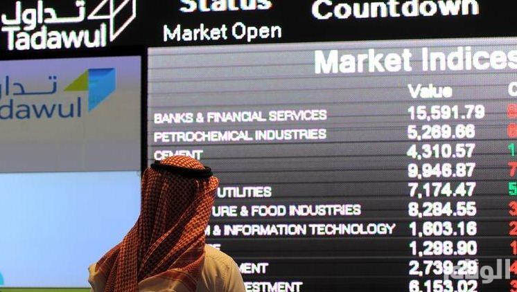 """""""السحيمي"""" أول امرأة ترأس البورصة السعودية.. تعرف عليها"""