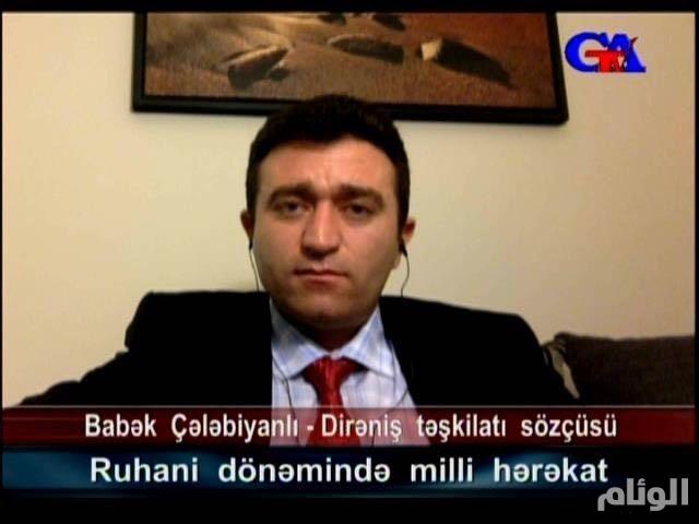 """المقاومة لـ""""ترامب"""": آذربيجان الجنوبية ليست جزءًا من إيران ونأمل استثناءها من القوانين الصادرة"""