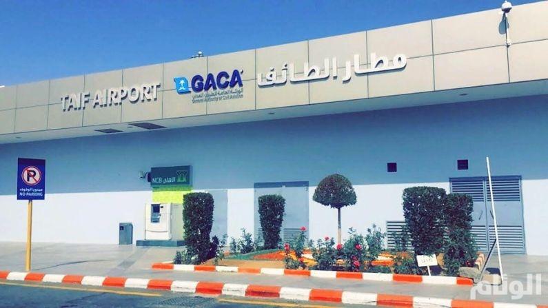 مشروع مطارات السعودية تطبيق