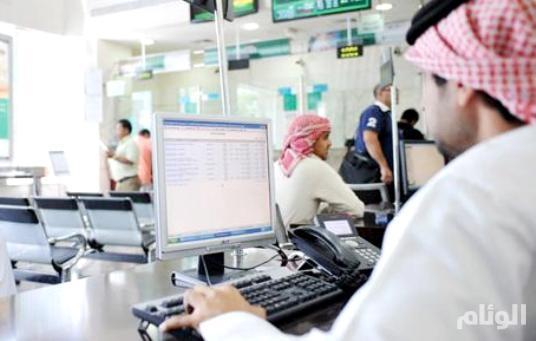 شاهد التفاصيل: وظائف شاغرة للرجال في الرياض