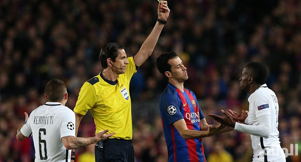 الاتحاد الأوروبي يطلق الحكم بشأن حكم مباراة برشلونة وسان جيرمان