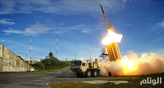 روسيا: نظام الدفاع الصاروخي الأمريكي في كوريا الجنوبية يسبب مأزقاً