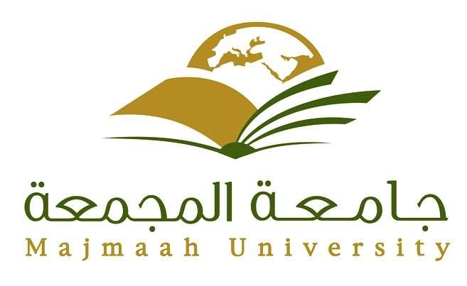 جامعة المجمعة تطرح وظائف أكاديمية شاغرة للجنسين