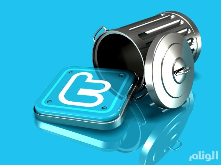 تراجع عدد مستخدمي تويتر بواقع مليون شخص