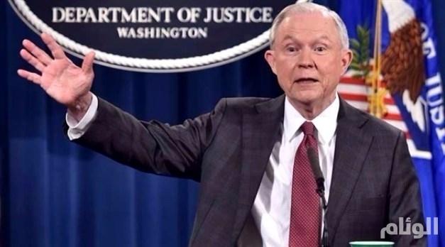 وزير العدل الأمريكي يتقدم باستقالته لترامب