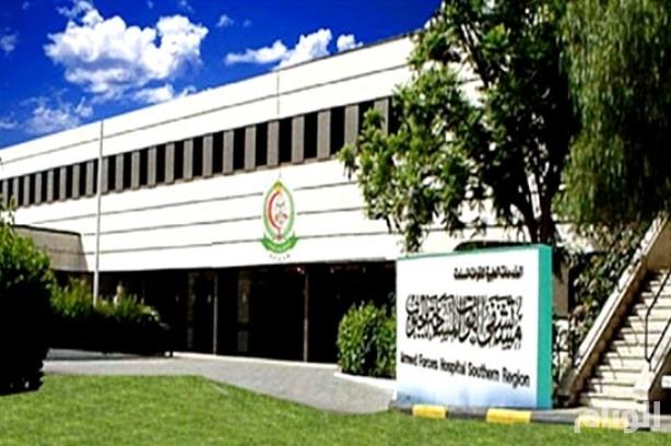 توفر وظائف شاغرة في مستشفيات القوات المسلحة بالطائف