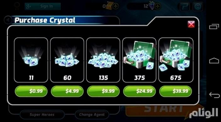 الألعاب المجانية ليست «مجانية» في أغلب الأحيان