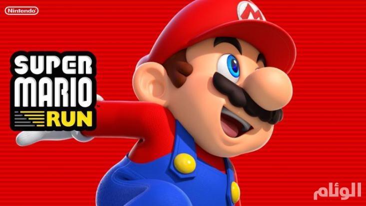لعبة «سوبر ماريو رن» قادمة إلى نظام أندرويد يوم الخميس المقبل