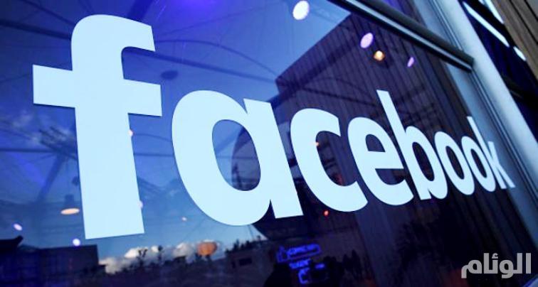 «فيسبوك» تدخل مؤثرات على كاميرا موقع انستجرام