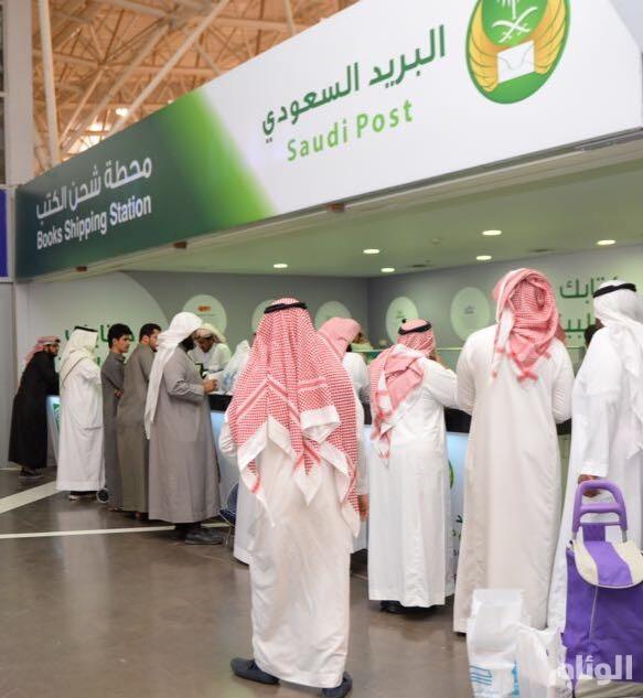 البريد السعودي يشحن ٧٣ ألف كتاب إلى ٢٤ دولة