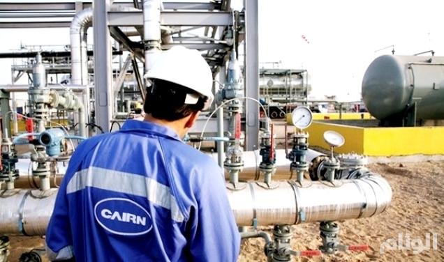 توفر وظائف فنية شاغرة في شركة جنرال الكتريك للنفط والغاز