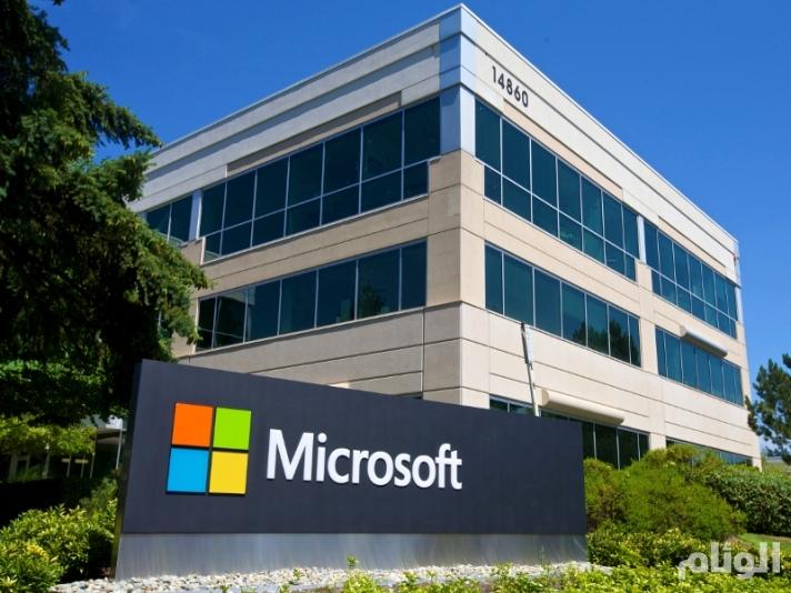 «مايكروسوفت» تدرب خبراء تكنولوجيا المعلومات في السعودية