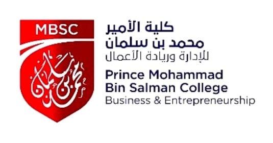 كلية الأمير محمد بن سلمان للإدارة تطرح عددًا من الوظائف الإدارية الشاغرة