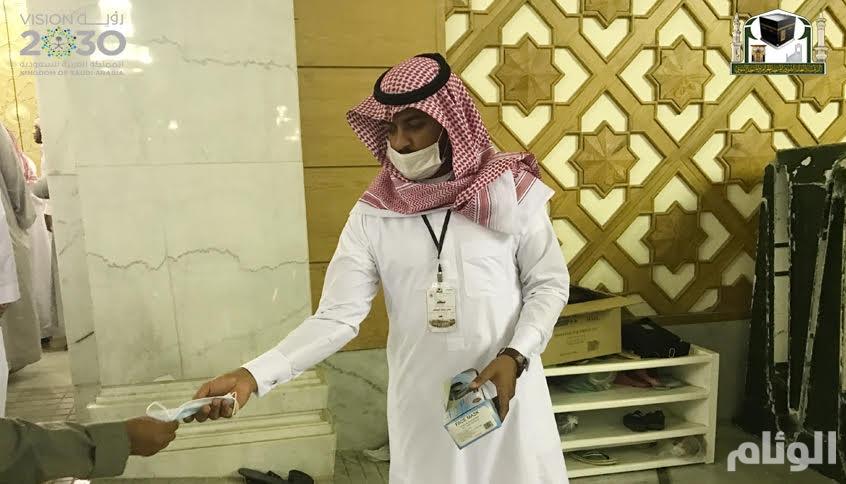 توزيع الكمامات على زوار المسجد الحرام تزامنًا مع العاصفة «مدار»